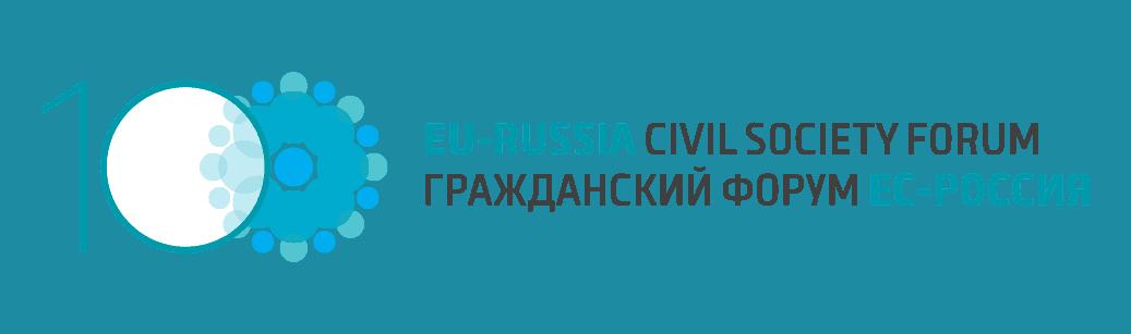 Internship at the EU-Russia Civil Society Forum (Programmes Department)